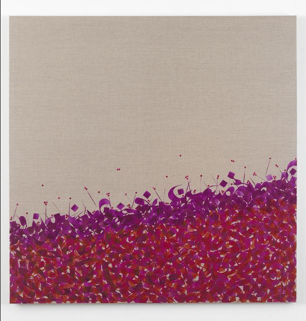 , 'Wound 2,' 2015, Leila Heller Gallery