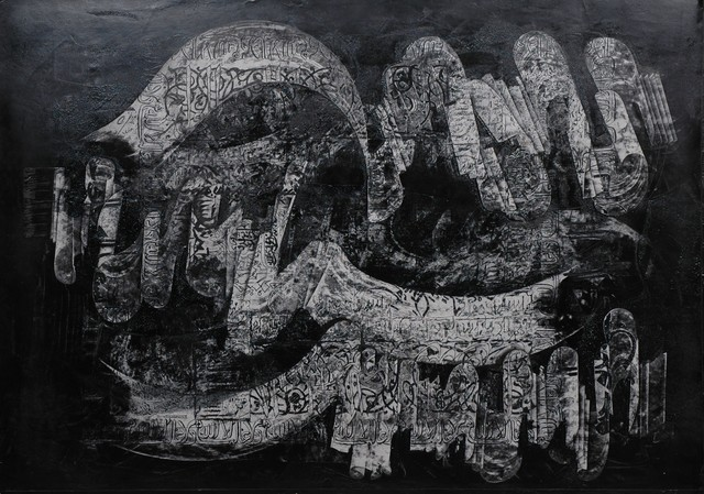 , 'Artery,' 2009, CAMA Gallery