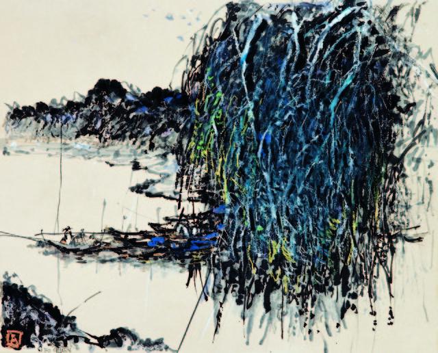 , 'Salix,' 1950, Tina Keng Gallery