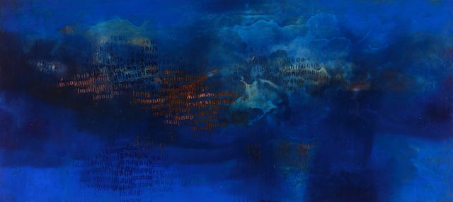 , 'Through the Night ,' 2018, ARTSPACE 8