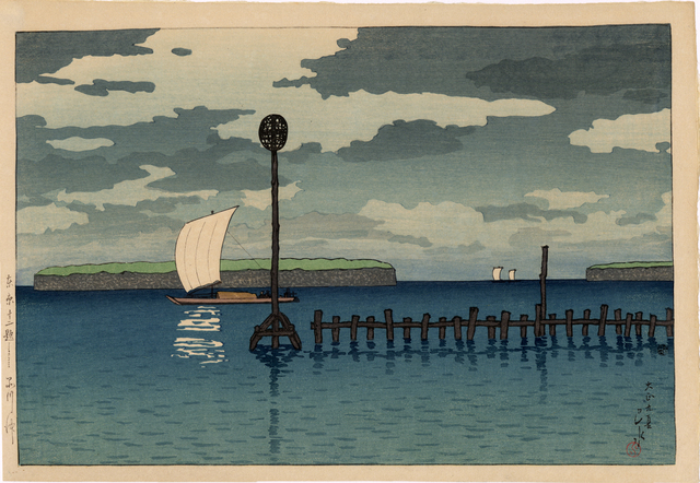 , 'The Shinagawa Offing,' 1920, Egenolf Gallery Japanese Prints & Drawing