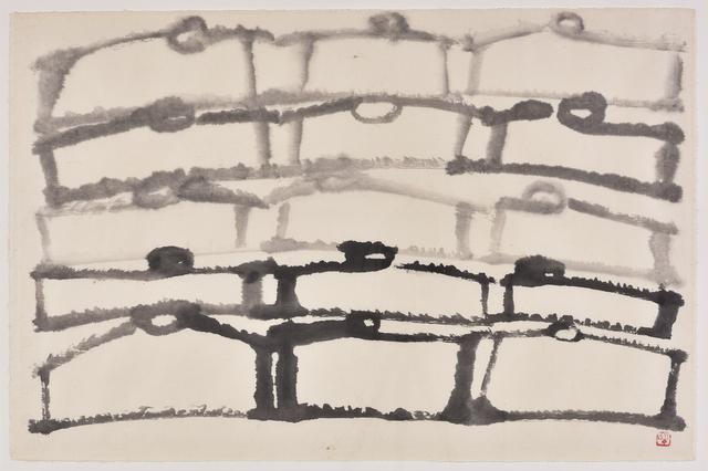 , 'Dancing People,' ca. 1980, Gallery Hyundai
