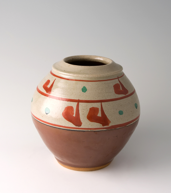 , 'Vase, kaki glaze with akae decoration,' , Pucker Gallery