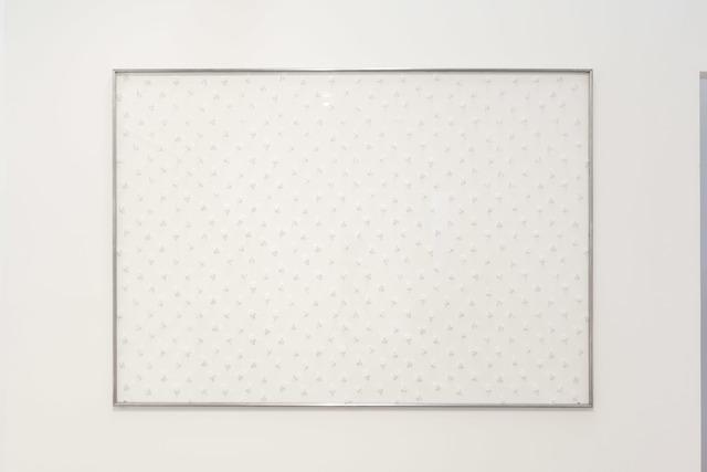, 'E-flux Throbber II,' 2017, SGR Galería