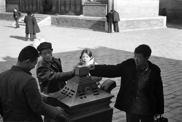 , 'Visitors at the Temple of Heaven, 1984,' 1984, KLV Art Projects