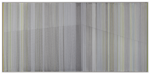 , 'so quiet,' 2016, Carrie Secrist Gallery