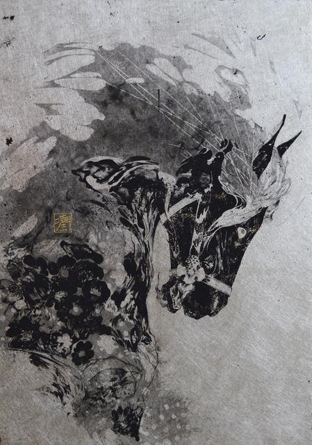 """, 'Pictorial Offering """"Gin"""",' 2016, Micheko Galerie"""