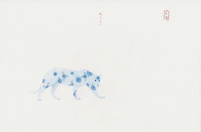 , 'Une bleue Histoire-5,' 2012, Galerie Liusa Wang