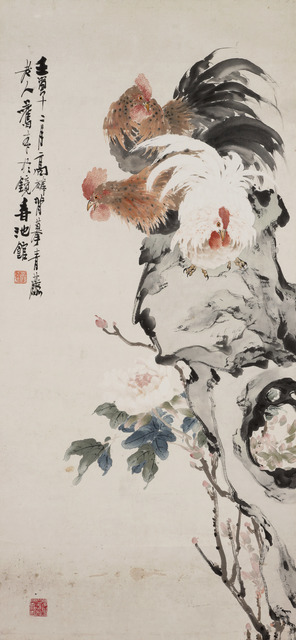 , 'Cocks, Peonies and Rock,' 1902, Art Museum of the Chinese University of Hong Kong