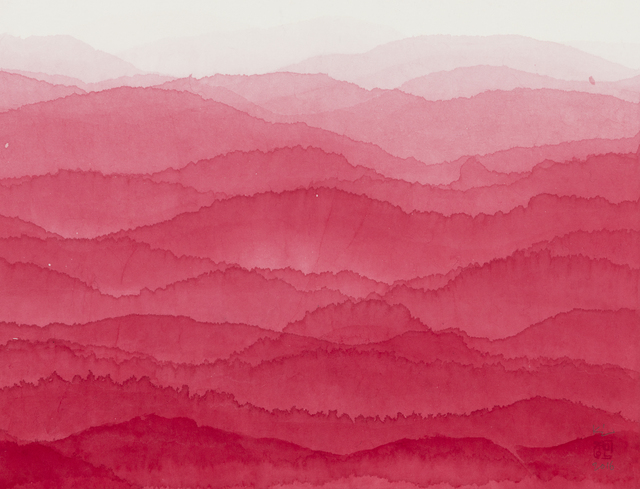 , 'Red Mountain,' 2016, Gallery Hyundai