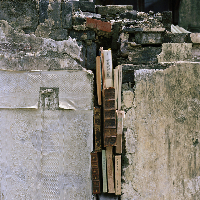 , 'Shikumen's walls series # 14,' 2014, ArtCN