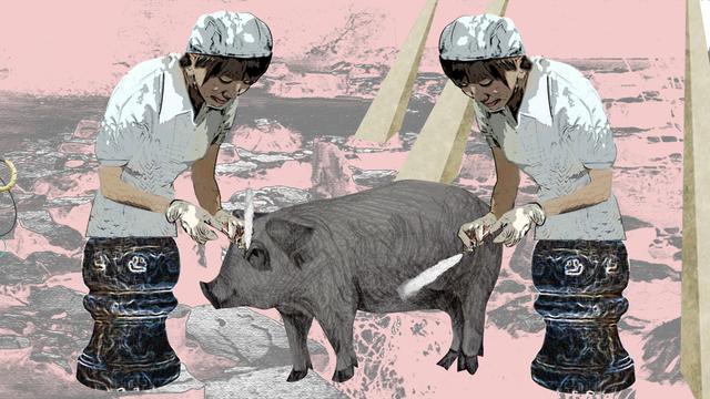 , 'The Piggy Song,' , Taipei Fine Arts Museum