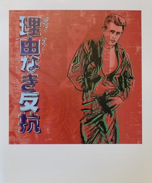 """Andy Warhol, '""""Rebel Without A Cause"""" (James Dean)', 1986, Ephemera or Merchandise, Paper, Bengtsson Fine Art"""