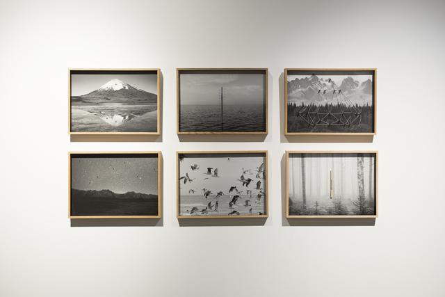 , 'Mauvaise Entente,' 2017, Art Mûr