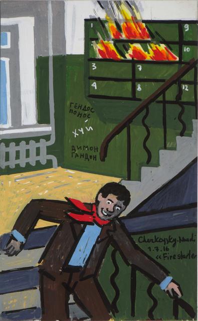 , 'Firestarter,' 2016, Rosenfeld Gallery