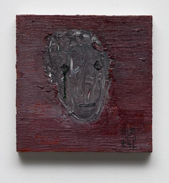 , 'Sad Evaporation 2019-9,' 2019, Arario Gallery
