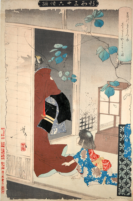 , 'Kuzunoha Fox Leaving Her Child,' 1890, Ronin Gallery