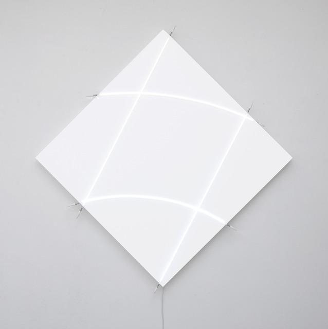 , ' Cruibes n°16,' 2013, A arte Invernizzi