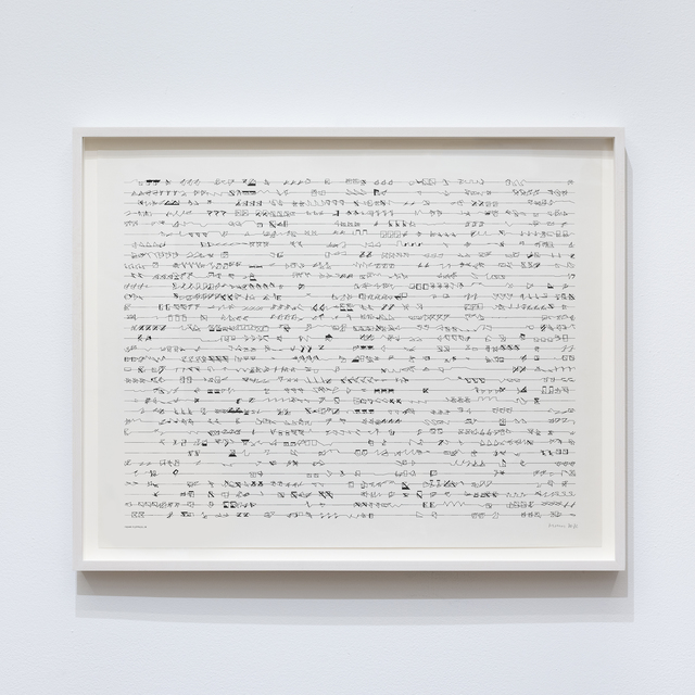 , 'P-036-D,' 1970-1972, bitforms gallery