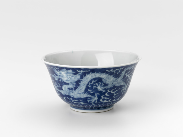 'Tea Bowl', 1821-1850, National Gallery of Victoria