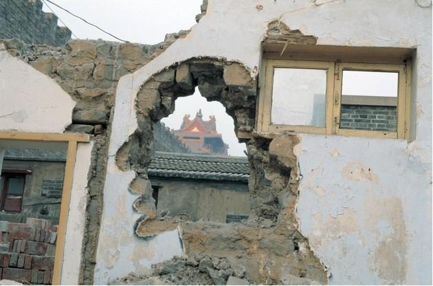 Zhang Dali, 'Demolition Forbidden City', 1998, ifa gallery