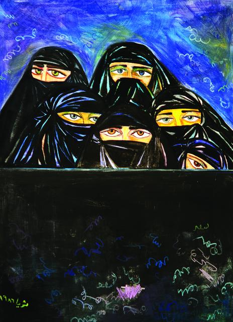 , 'Prisoners,' 1986, Hafez Gallery