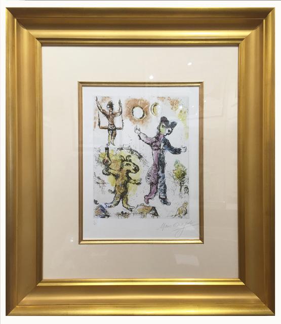 Marc Chagall, 'La Reve de l'Ane', 1968, Elliott Gallery