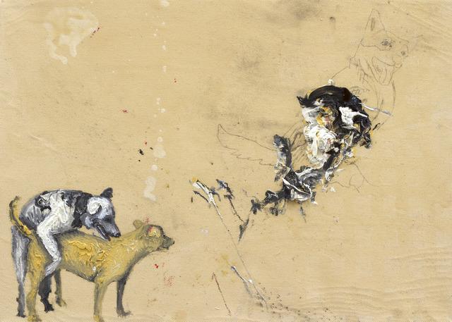 , 'Dialogismos mixurucas nº55,' 2014, Zipper Galeria