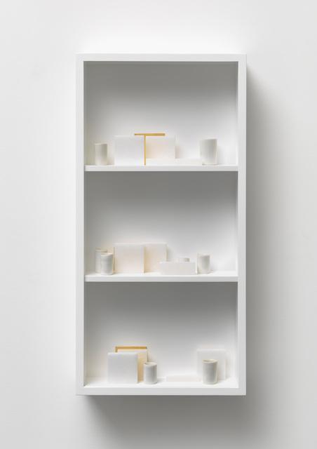 , 'proemio,' 2017, Galerie Max Hetzler