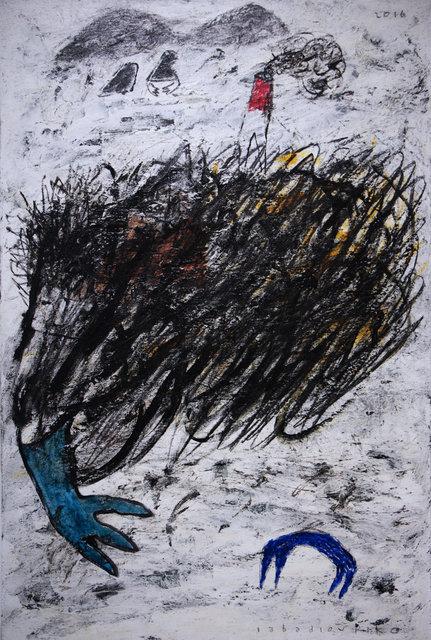 , 'The Life Outside Toufen Smoke ,' 2016, NUNU FINE ART