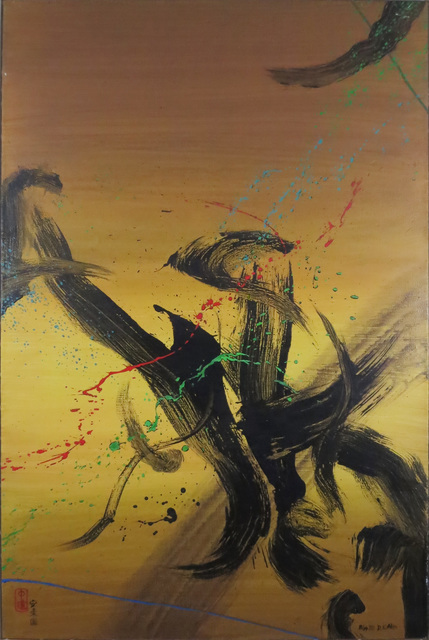 , 'Mind (abstract Calligraphy2),' 1998, Walter Wickiser Gallery