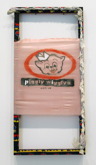 , 'Piggly Wiggly 1,' 2014, Jane Lombard Gallery