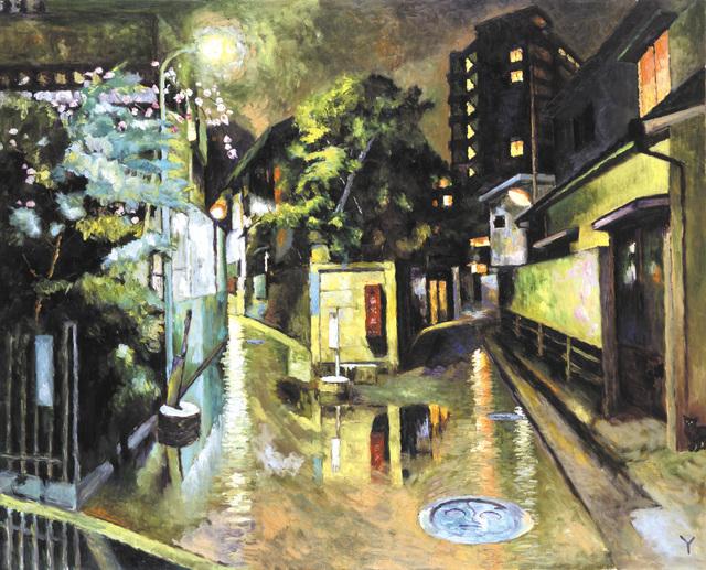Tadanori Yokoo, 'Hidden Form', 2002, SCAI The Bathhouse