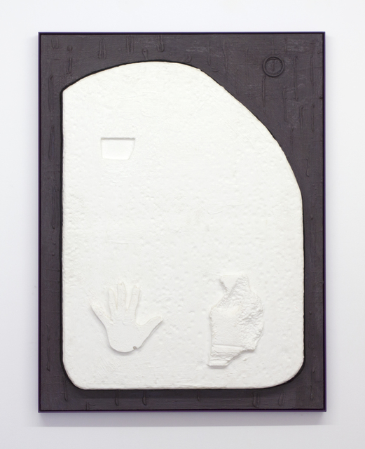 , 'Prototype Tablet 1 (Silicone),' 2017, Ochi Projects