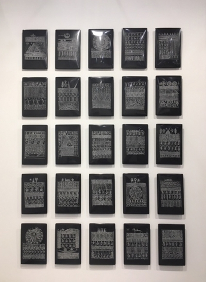 , 'Untitled (Talismanic Tablets),' 2015, Aicon Gallery