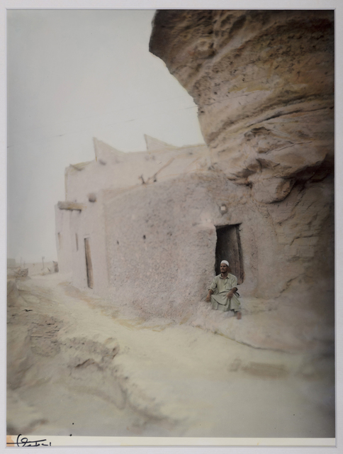 , 'Siwa Oasis, Abu Khamis Rock Carved Home,' 2006, Hafez Gallery