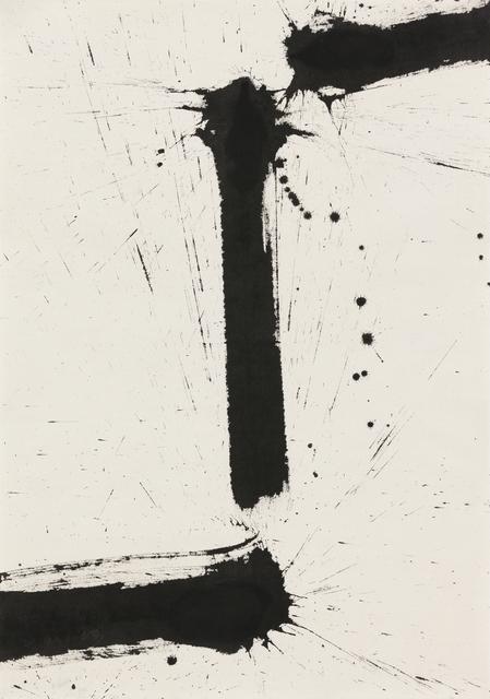 , 'Waterfall,' 2019, Hakgojae Gallery