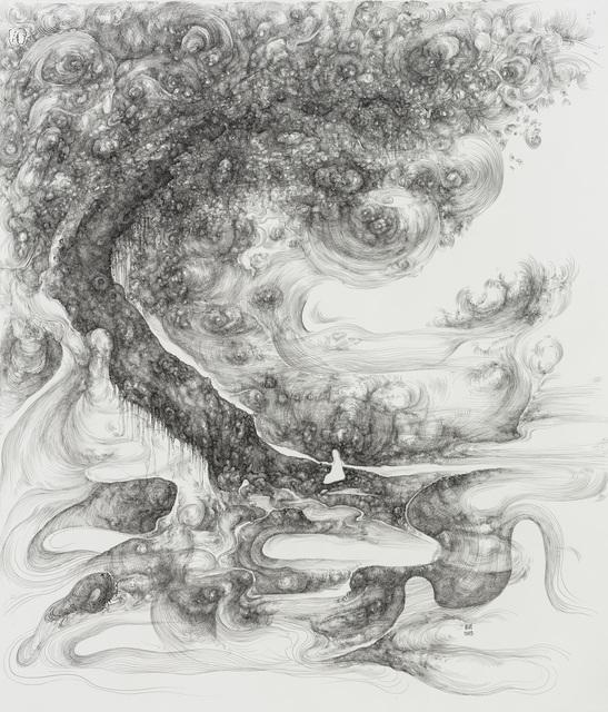 , 'Nature's Sound 自然的萧声,' 2015, Galerie Dumonteil