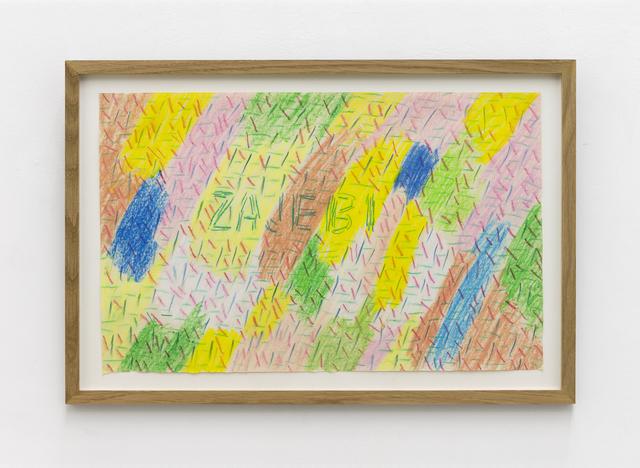 Mladen Stilinovic, 'Zajebi / Fuck', 1981, galerie frank elbaz