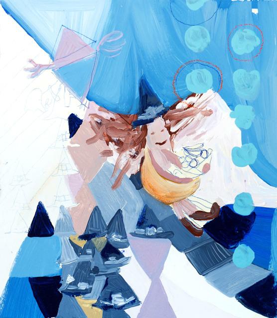 , 'Untitled,' 2018, Miranda Bosch