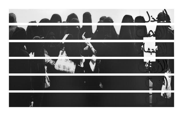 Manal AlDowayan, 'Happiness', 2013, Sabrina Amrani