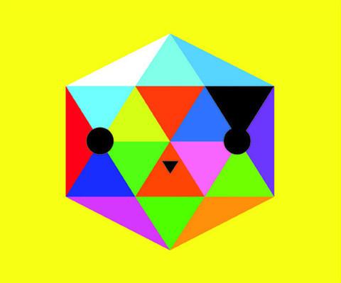 FriendsWithYou, 'Power Prism', ArtStar