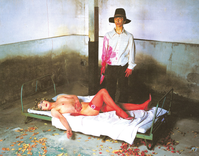 , 'An Inner Dialogue with Frida Kahlo (Dialogue With Myself 2),' 2001, Gary Tatintsian Gallery