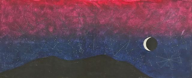 , 'Galaxia (Galaxy),' 1977, Latin American Masters