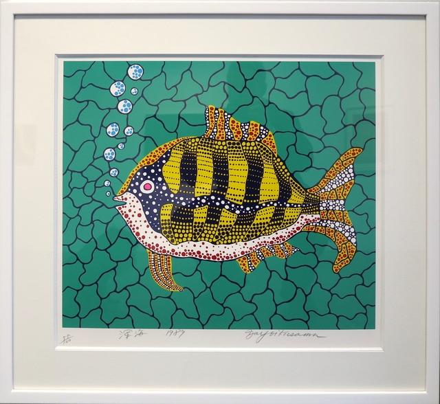 , 'Depth of the Sea ,' 1989, IKON Ltd. Contemporary Art