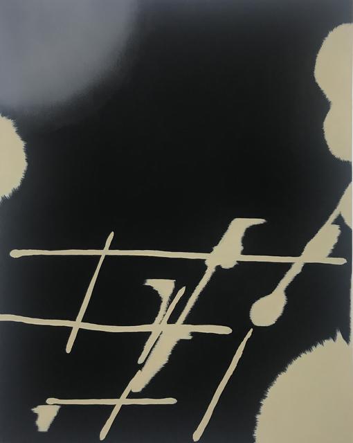 , 'Black #2,' 2019, GALLERY VACANCY