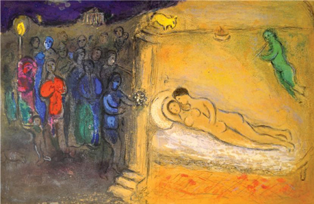 Marc Chagall, 'The Wedding Night', 1961, Print, Original lithograph printed in colors on Arches wove paper., Galerie d'Orsay