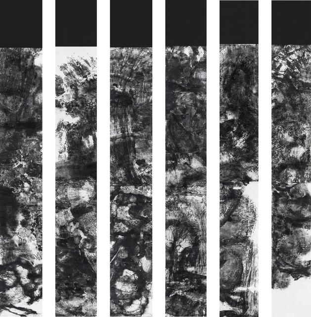 , 'Wanwu: Metamorphosis,' 2013, Ink Studio