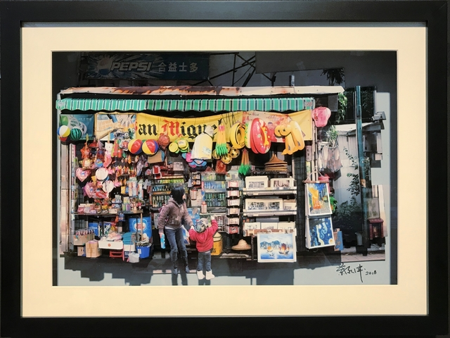 , 'Hop Yick Store (Stanley, Hong Kong),' 2018, Blue Lotus Gallery