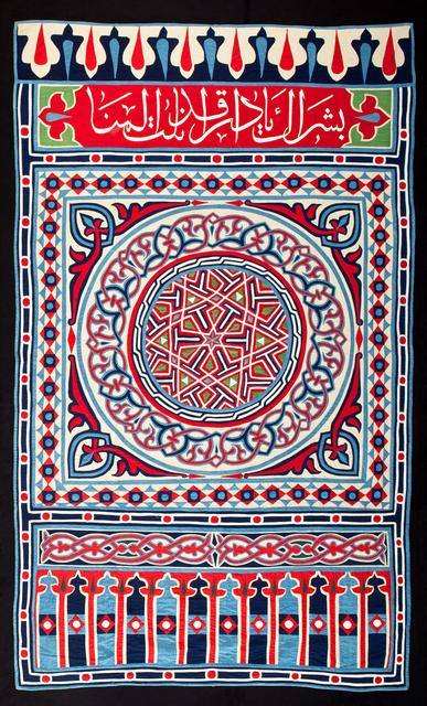 , 'Khayamiya Panel with Calligraphic, Geometric and Architectural Motifs ,' before 1929, Phoenix Art Museum